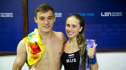 Шлейхер и Тимошинина завоевали бронзу в прыжках в воду на этапе Мировой серии