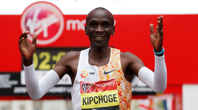 Кипчоге в четвёртый раз в карьере выиграл Лондонский марафон