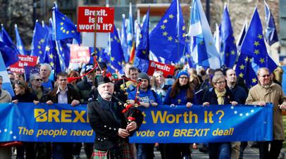 Протесты против брексита в Шотландии