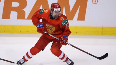 Хоккеист сборной России Подколзин считает, что плохо сыграл на ЮЧМ