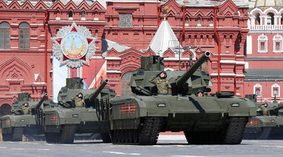 Танк Т-14 «Армата» на военном параде