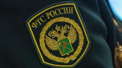 ФТС выявила нарушений на 2,3 млрд рублей в I квартале 2019 года