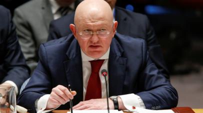 Небензя призвал объединить усилия для ближневосточного урегулирования