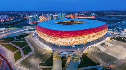 «Мордовия Арена» получила сертификат соответствия от РФС