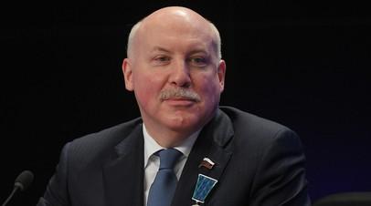 Косачёв поздравил Мезенцева с назначением на должность посла России в Минске