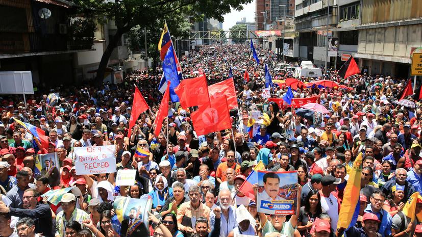 «Такое нельзя говорить серьёзно»: Помпео заявил о попытке Мадуро покинуть Венесуэлу