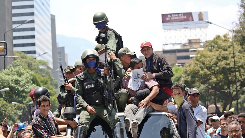 В Венесуэле заявили, что военных обманом привезли для участия в перевороте