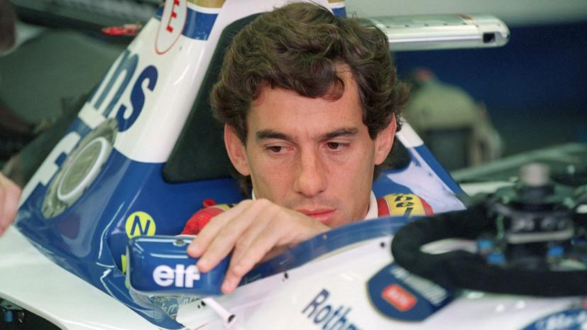 Чёрный день «Формулы-1»: 25 лет назад в аварии погиб трёхкратный чемпион мира Айртон Сенна