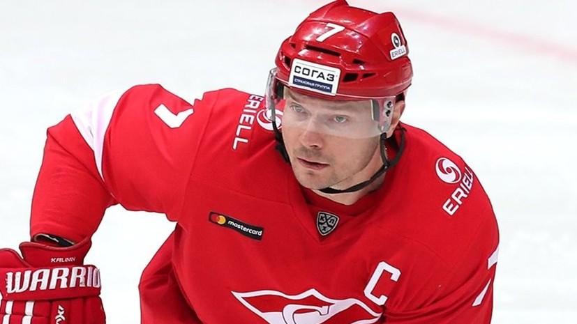 «Спартак» не стал продлевать контракты с семью игроками