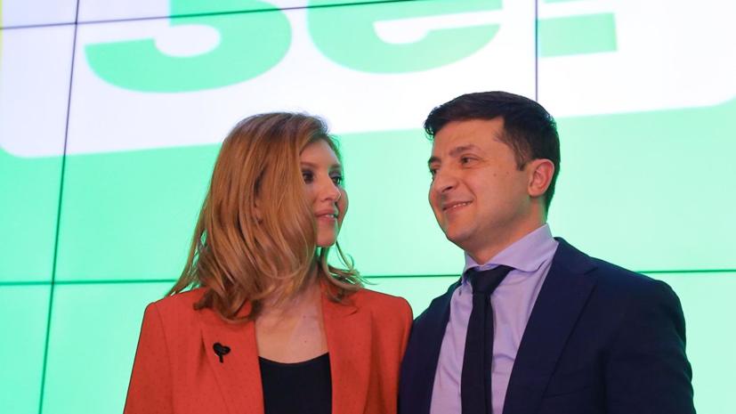 В штабе Зеленского опровергли сообщения о недвижимости его жены в Крыму