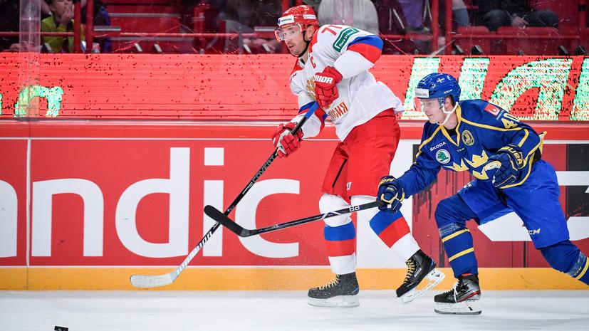 Отложенное чемпионство: сборная России по хоккею проиграла Швеции в матче Евротура