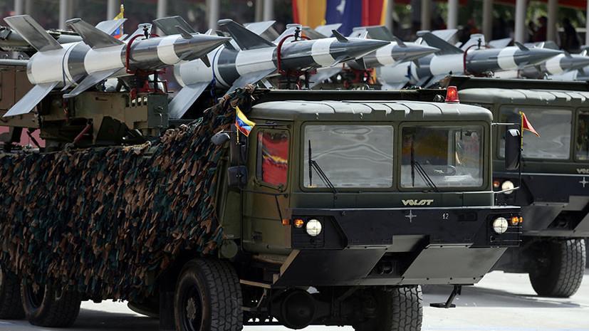 Эшелонированная система: способны ли венесуэльские ПВО противостоять возможному военному вторжению
