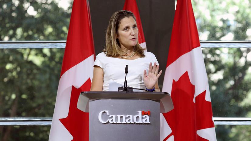 Глава МИД Канады призвала Мадуро уйти в отставку