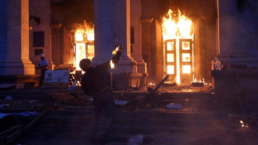 В ООН обеспокоены ходом расследования трагедии в Одессе