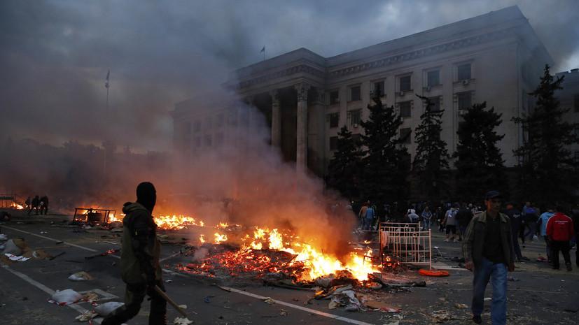 """""""Оппозиционная платформа"""" хочет расследовать события 2014 года в Одессе"""