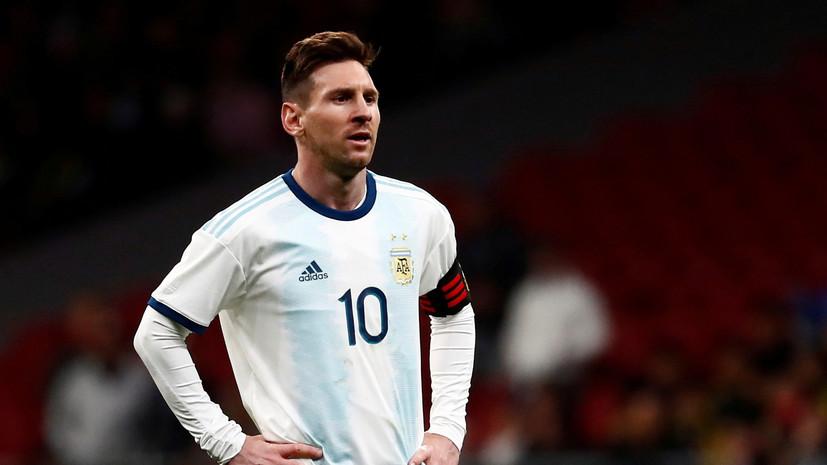 Месси предлагали выступать за сборную Испании по футболу