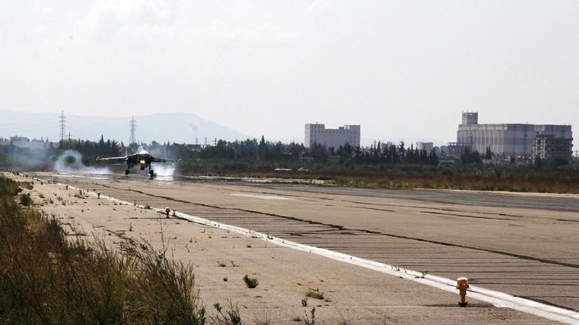 В ЦПВС сообщили о попытке обстрела авиабазы Хмеймим боевиками