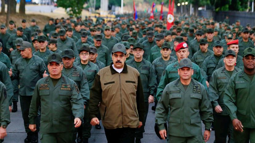 «Гуаидо не оправдывает надежд»: почему нарастают разногласия в блоке противников легитимных властей Венесуэлы