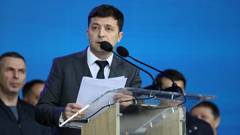 Зеленский вернёт ответственность за незаконное обогащение