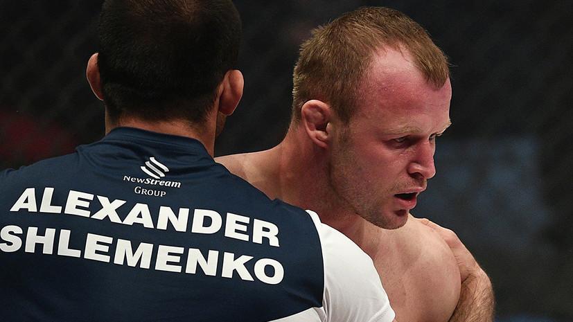 Шлеменко объяснил, почему считает Андраде неудобным соперником