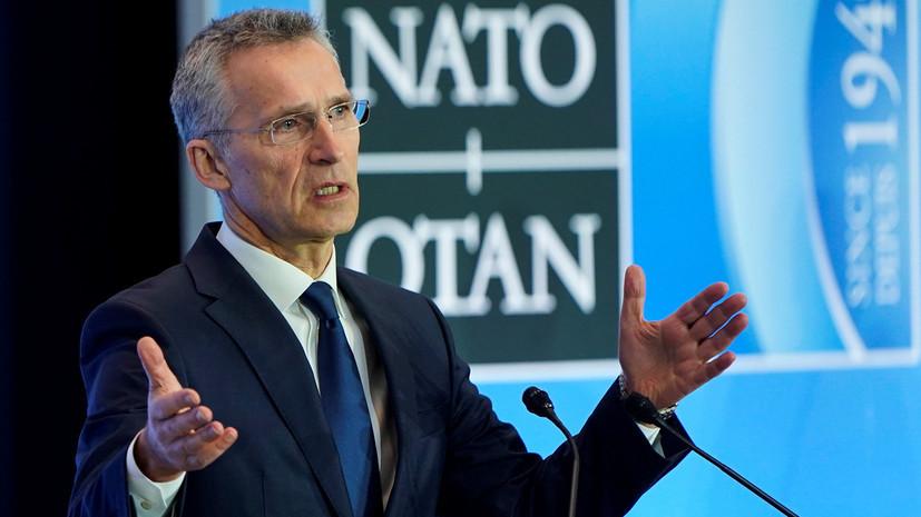 Столтенберг напомнил главкому силами НАТО про «агрессию» России и Ближний Восток