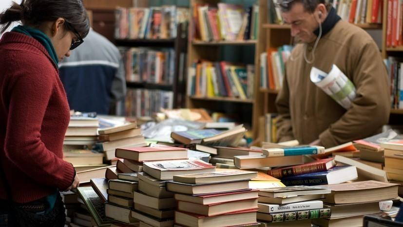 На Украине с начала года запретили ввоз 420 тысяч книг из России