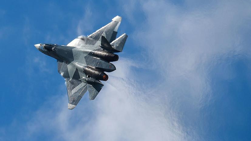 «Привлекательный рынок»: в России заявили о готовности поставлять Турции истребители Су-57