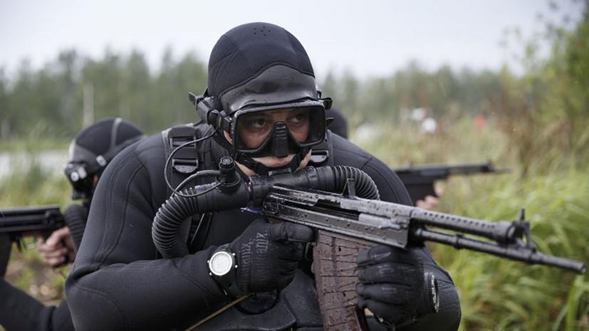 «Под надёжной защитой»: на что способны боевые пловцы ВМФ России