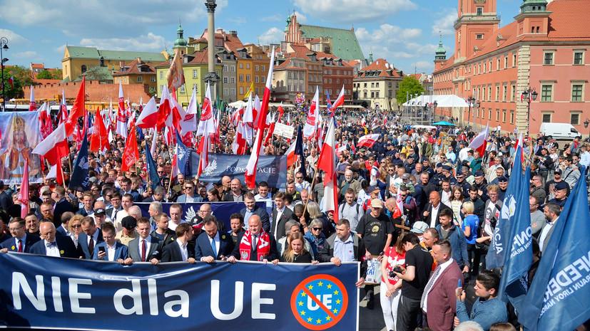 Гарантии для сторонников интеграции: зачем в Польше предлагают конституционально закрепить членство в ЕС и НАТО