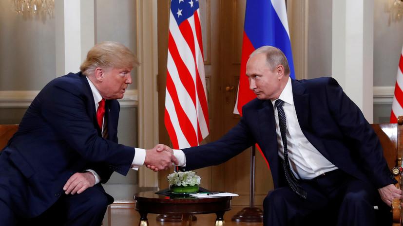 В Кремле рассказали подробности телефонного разговора Путина и Трампа
