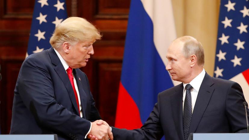 Песков подтвердил телефонный разговор Путина и Трампа