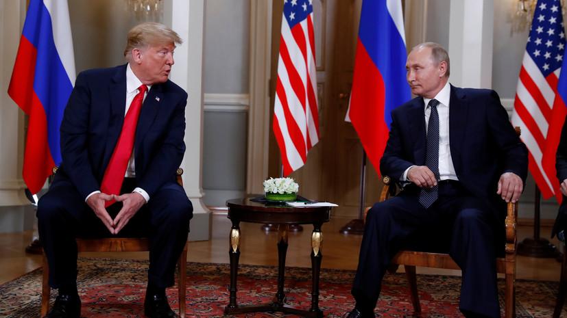 Трамп назвал продуктивным телефонный разговор с Путиным