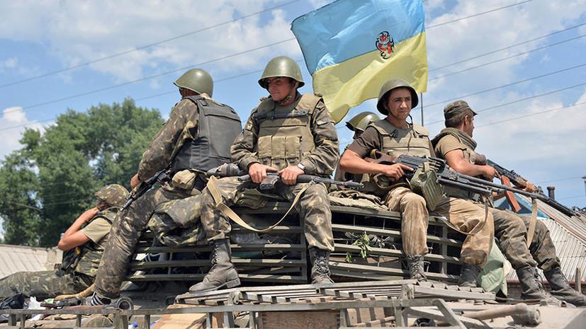 Путь в Раду: на Украине призвали укреплять армию в ответ на упрощение получения паспортов РФ жителями Донбасса