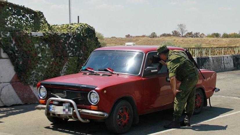 Пограничники в Крыму усилили режим работы из-за потока украинцев