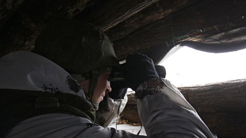 В ДНР заявили о появлении флага вермахта на позиции силовиков