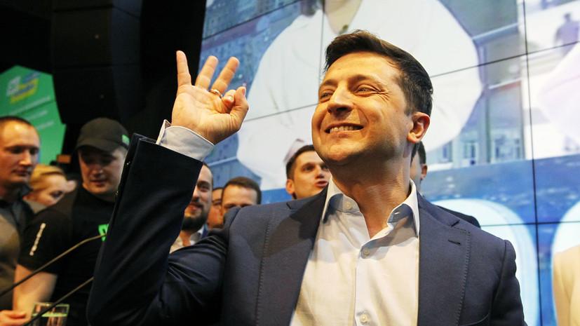 «Недостаток политического опыта»: в США опубликовали доклад об избранном на Украине президенте Зеленском