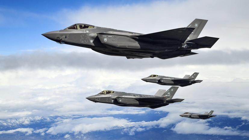 «Подрывает авторитет американского ВПК»: почему конгресс США планирует запретить продажу F-35 Турции