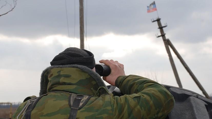 Басурин раскрыл детали гибели украинских военнослужащих под Горловкой