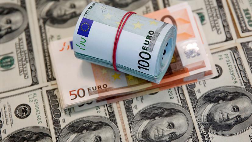 «Зарубежные инвесторы не доверяют евро»: экономист Saxo Bank о валютах, рецессии в США и «шокирующих» прогнозах