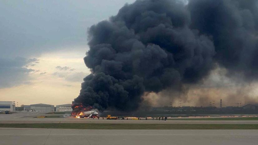 Очевидец рассказал подробности инцидента с самолётом в Шереметьеве