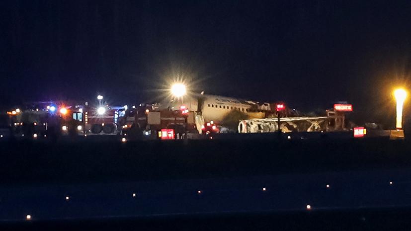 Источник: загоревшийся в Шереметьеве самолёт дважды за два года попадал в авиапроисшествия