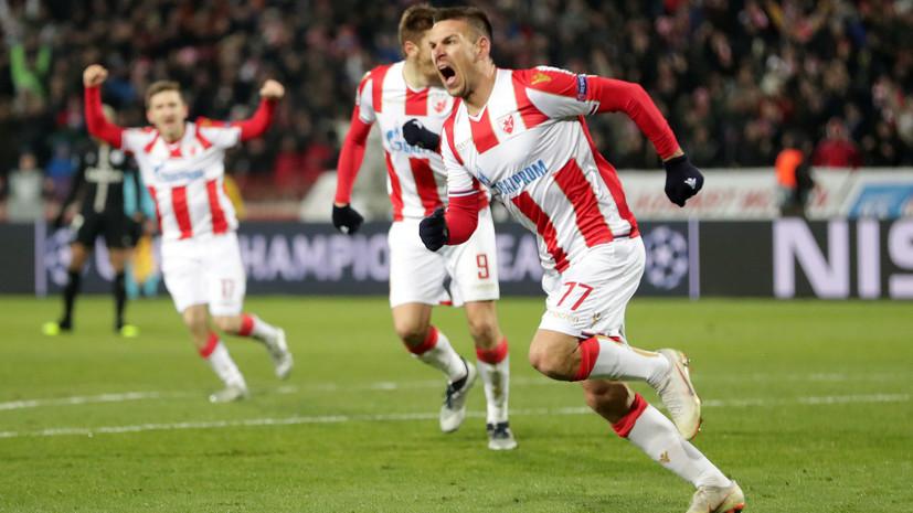 Сербская футбольная команда црвена звезда [PUNIQRANDLINE-(au-dating-names.txt) 26