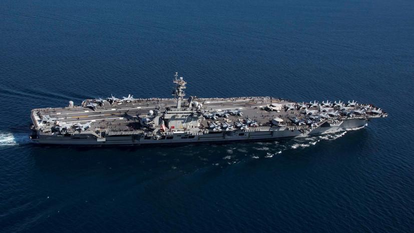 «С безжалостной силой»: США направят к берегам Ирана авианосную группу
