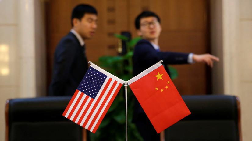 WSJ: Китай может отказаться от переговоров с США после слов Трампа