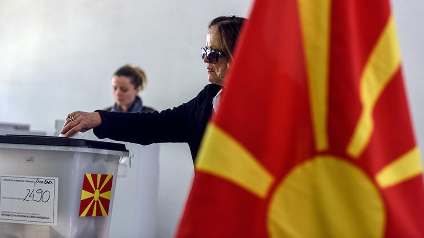 «Зелёный свет процессу присоединения к НАТО»: какой будет политика Северной Македонии при новом президенте
