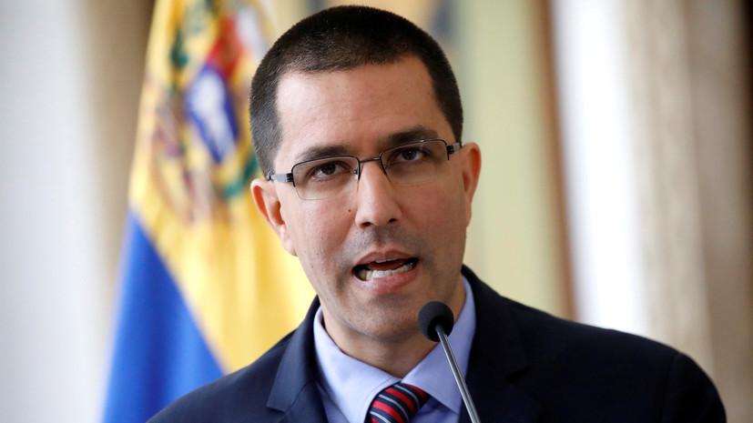 В Венесуэле готовы дать ответ на военное вторжение