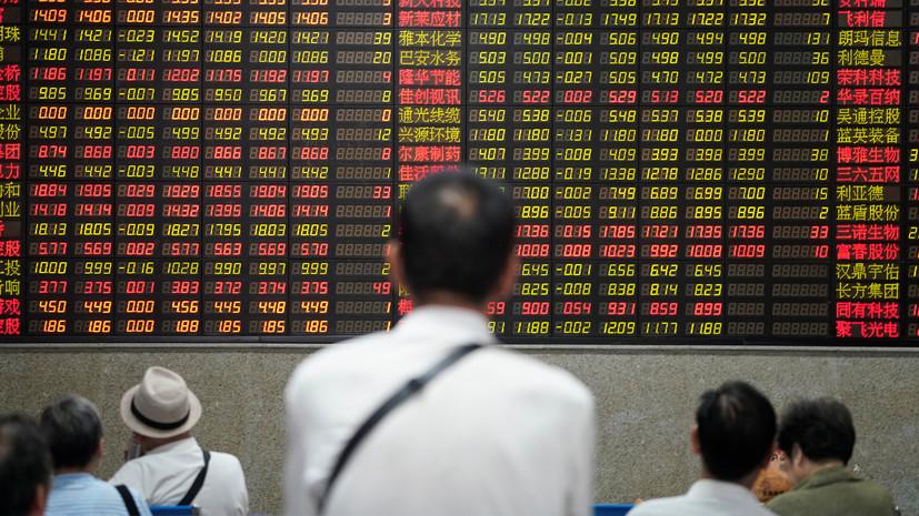 Обвал на словах: китайские рынки рухнули после заявления Трампа о повышении пошлин