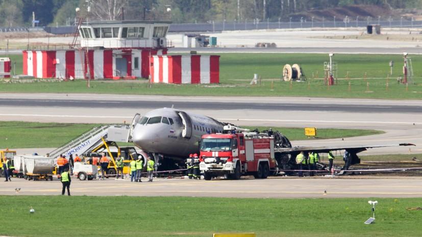 Медведев поручил оказать помощь пострадавшим в катастрофе SSJ-100