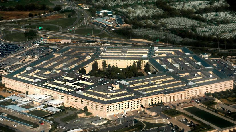 По мотивам кремлинологии: Пентагон выделит $15 млн на исследования «инструментов национального влияния»