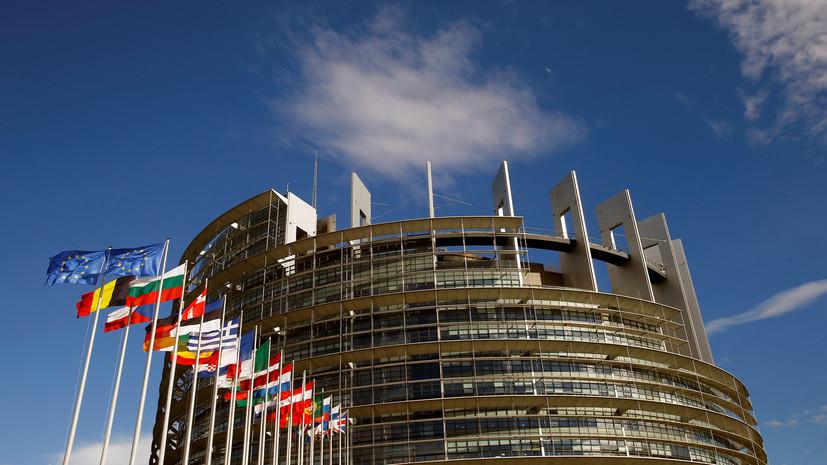 «Надеемся получить до трети мест»: смогут ли евроскептики создать крупнейшую фракцию в Европейском парламенте